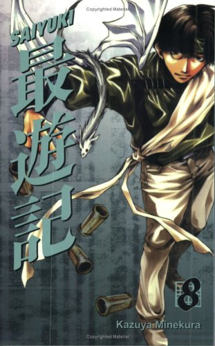 Image for Saiyuki Volume 8